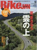 BikeJIN (�ݶ��) 2016ǯ 09��� [����]