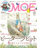 MOE (�⥨) 2016ǯ 09��� [����]