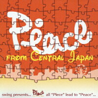 swing_presents������Peace_FROM_CENTRAL_JAPAN