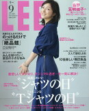 ����ѥ����� LEE (�) 2016ǯ 09��� [����]