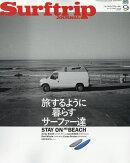SURFTRIP JOURNAL (�����եȥ�åץ��㡼�ʥ�) 2016ǯ 09��� [����]