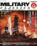 MILITARY CLASSICS (�ߥ������饷�å���) 2016ǯ 09��� [����]