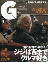 GG (ジジ) Vol.2 2017年 09月号 [雑誌]