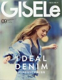 GISELe (ジゼル) 2017年 09月号 [雑誌]