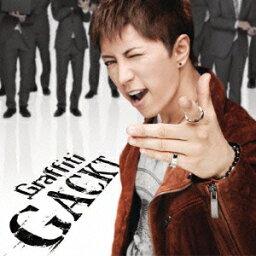 Graffiti (CD+DVD) [ GACKT ]