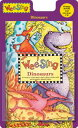 Wee Sing Dinosaurs  WEE SING DINOSAURS (Wee Sing (Paperback))