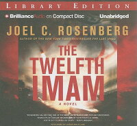 The_Twelfth_Imam