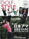 楽天楽天ブックスGolf Style (ゴルフ スタイル) 2017年 09月号 [雑誌]
