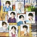 ネガティブファイター (初回限定盤2 CD+Blu-ray) [ Hey! Say! JUMP ]