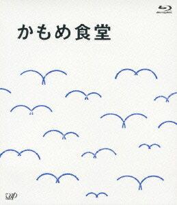 かもめ食堂【Blu-ray】 [ 小林聡美 ]...:book:13781468