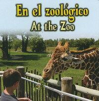 En_el_Zoologico��At_the_Zoo