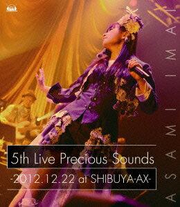 今井麻美5thソロライブ「Precious Sounds」(仮)【Blu-ray】 [ 今井麻美 ]