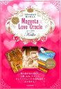 Keiko的Magenta Love Oracle 宇宙の恵みを愛に変える ([バラエティ]) [ Keiko ]