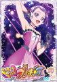 ドキドキ!プリキュア Vol.14