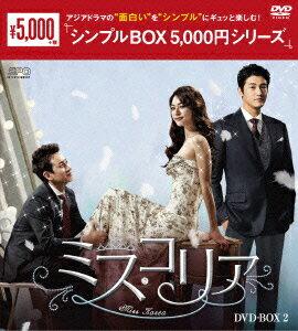�ߥ������ꥢ DVD-BOX2