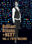 TAKARAZUKA SKY STAGE Brilliant Dreams+NEXT VOL.4 ˾������ (��������)