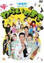 タクフェス春のコメディ祭! わらいのまち [ 永井大 ]