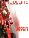 F1モデリング(v.53) For Scale Auto Enthusiast Fomula One Tutorial for 2013 [ F1モデリング編集部 ]