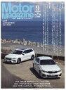 Motor Magazine (モーター マガジン) 2019年 09月号 [雑誌]