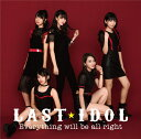 Everything will be all right (初回限定盤A CD+DVD)