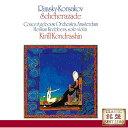 リムスキー コルサコフ:交響組曲≪シェエラザード≫ キリル コンドラシン