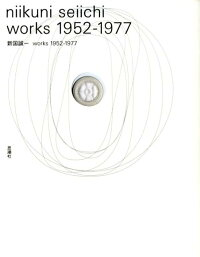 ��������works1952-1977