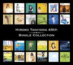 HIROKO TANIYAMA 45th シングルコレクション [ <strong>谷山浩子</strong> ]