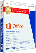 Microsoft Office Professional 2013 アップグレード優待パッケージ