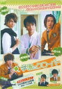 DVD>学園クローバー [スマートボーイズスマボMovie/第4弾] (<DVD>)