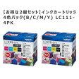 【お得な2個セット】インクカートリッジ 4色パック(B/C/M/Y) LC111-4PK