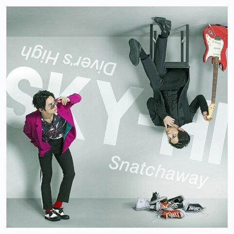 Snatchaway/Diver's High (CD+スマプラ) [ SKY-HI ]
