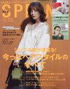 spring (スプリング) 2020年 10月号 [雑誌]