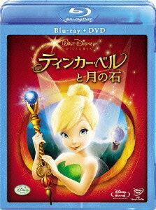 ティンカー・ベルと月の石【Blu-ray】 【Disneyzone】 [ メイ・ホイットマ…...:book:13602273