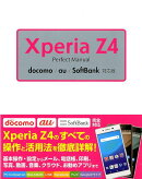 Xperia��Z4��Perfect��Manual