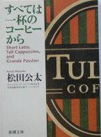 タリーズコーヒー,tully's coffee,水出しコーヒーポット,アイスコーヒーブレンド,水出しコーヒー,ice coffee bland,ららぽーと磐田,コーヒー豆,通販,販売,購入,おすすめ