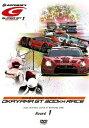 SUPER GT 2009 ROUND1 岡山国際サーキット [ (モータースポーツ) ]