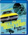 ダーティ・メリー クレイジー・ラリー【Blu-ray】