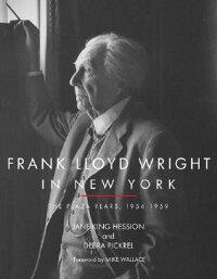 Frank_Lloyd_Wright_in_New_York