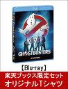 【楽天ブックス限定セット】ゴーストバスターズ(初回生産限定)【Blu-ray】+楽天ブックスオリジナルTシャツ [ メリッサ・マッカーシー ]
