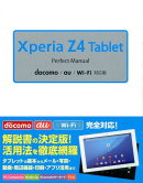 Xperia��Z4��Tablet��Perfect��Manual