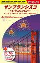 B04 地球の歩き方 サンフランシスコとシリコンバレー 2018?2019 [ 地球の歩き方編集室