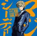 ワンパンマン マジCD DRAMA & SONG VOL.02 [ (ドラマCD) ]