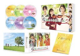 G線上のあなたと私 DVD-BOX [ <strong>波瑠</strong> ]