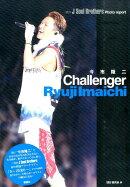 �����Challenger