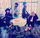 alarm (初回限定盤 CD+DVD) [ Silent Siren ]