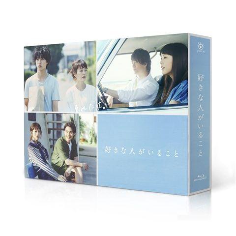 好きな人がいること Blu-ray BOX【Blu-ray】 [ 桐谷美玲 ]...:book:18204626