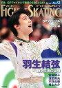 ワールド フィギュアスケート(72)