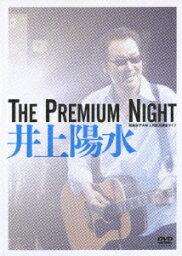 The Premium Night-昭和女子大学 人見記念講堂ライブー [ <strong>井上陽水</strong> ]
