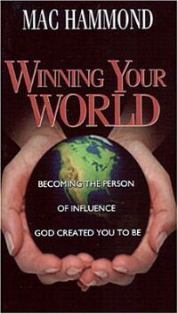 Winning_Your_World��_Becoming_t