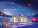 アラフェス 2020 at 国立競技場(通常盤 Blu-ray 初回プレス仕様)